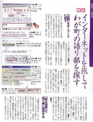 牛久沼ドットコム/お知らせ/暮ら...